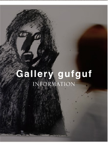 Gallery gufguf