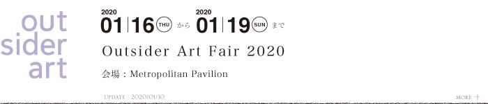 2020 OSAF
